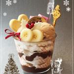 ミルクティアイスとバナナのチョコレートパフェ