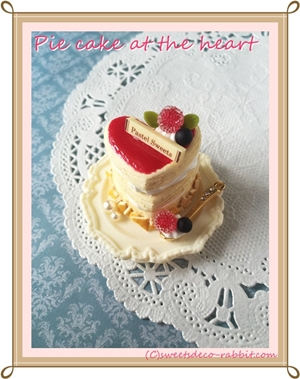 Piecake_at_the_heart